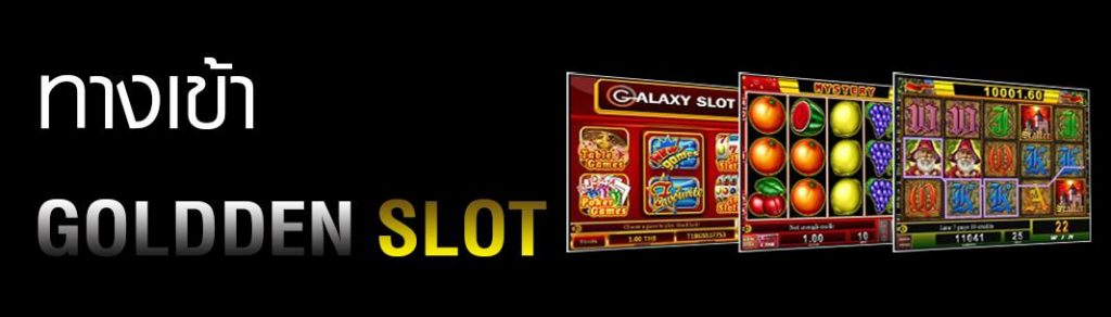 Goldenslot_Login