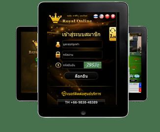 gclub-application