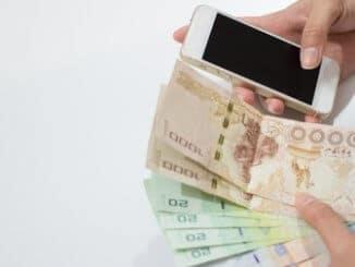 หาเงินผ่านเน็ตไม่ต้องลงทุน